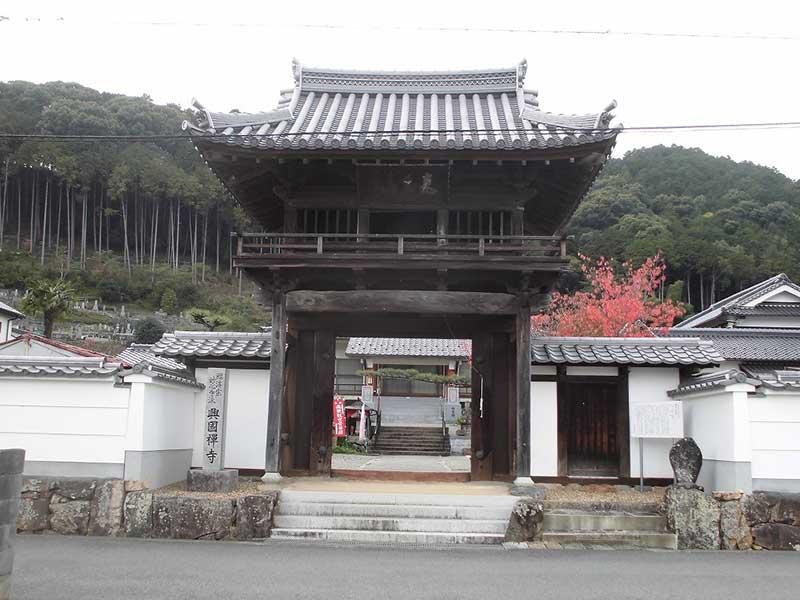 興国禅寺墓地
