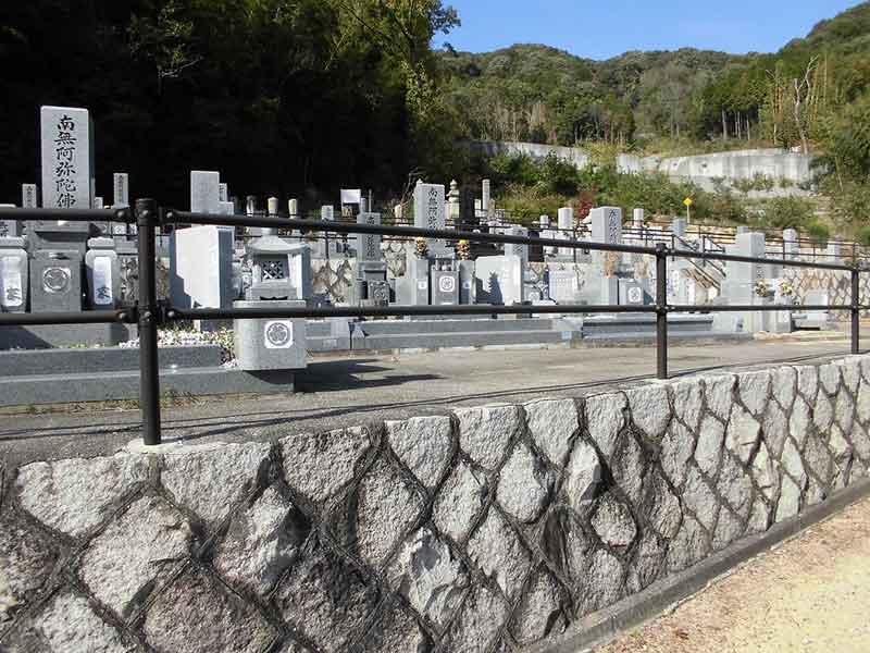 長楽寺霊園