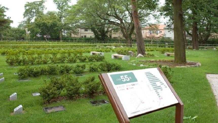 小平霊園の小型芝生埋蔵施設