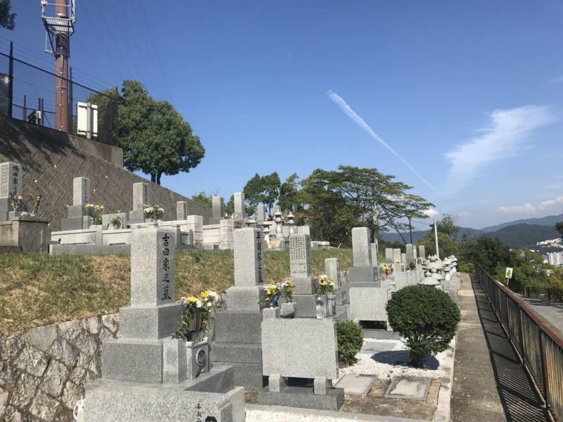 広島市営 三滝墓園