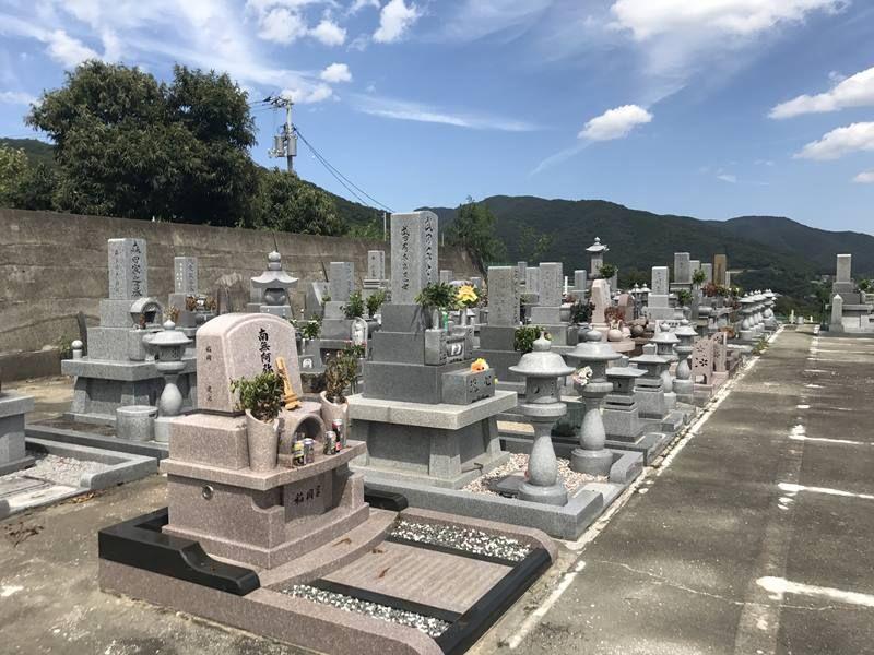 阿波市営 北正広墓地
