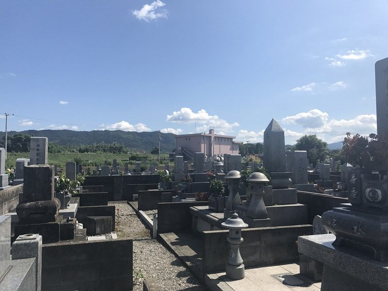 徳島市営 不動中須墓地