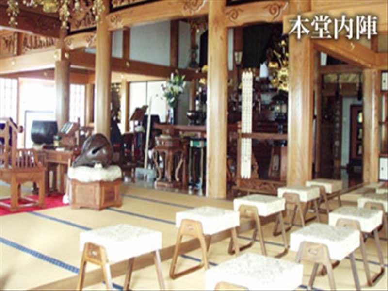 大原山 春清寺