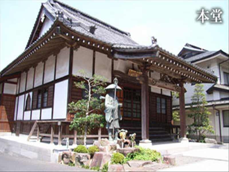 大蔵院 本堂