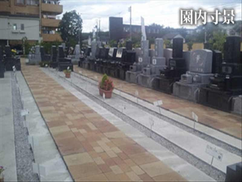 メモリアルグリーン昭島 和型・洋型墓石が建立