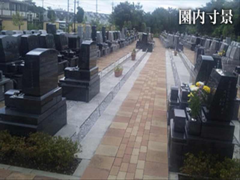 メモリアルグリーン昭島 宗教、宗派不問の公園墓地