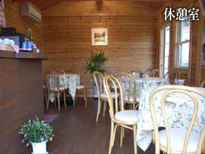 メモリアルガーデン悠久の丘 園内休憩室