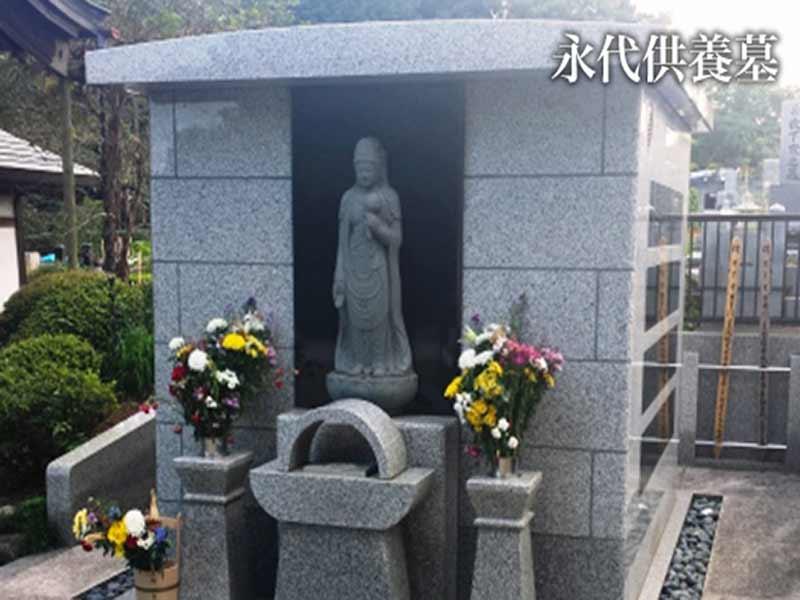 メモリアルガーデン悠久の丘 永代供養墓