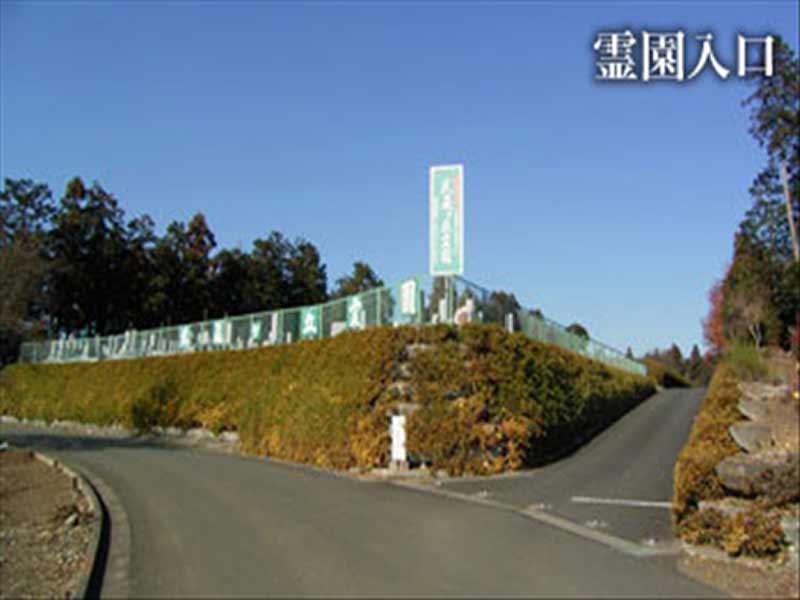 武蔵ヶ丘霊園 霊園入口