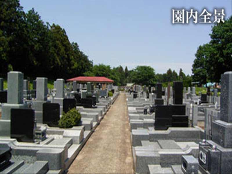 武蔵ヶ丘霊園 園内全景