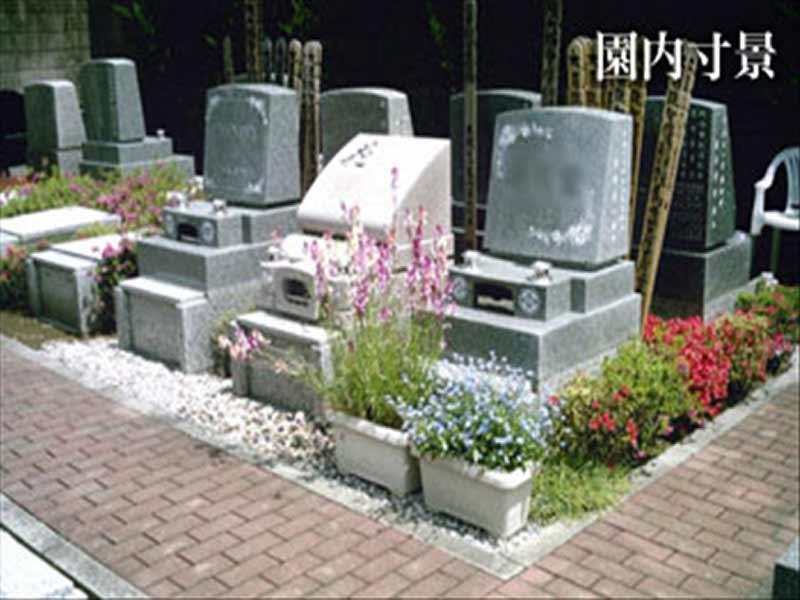 武蔵ヶ丘霊園 園内寸景