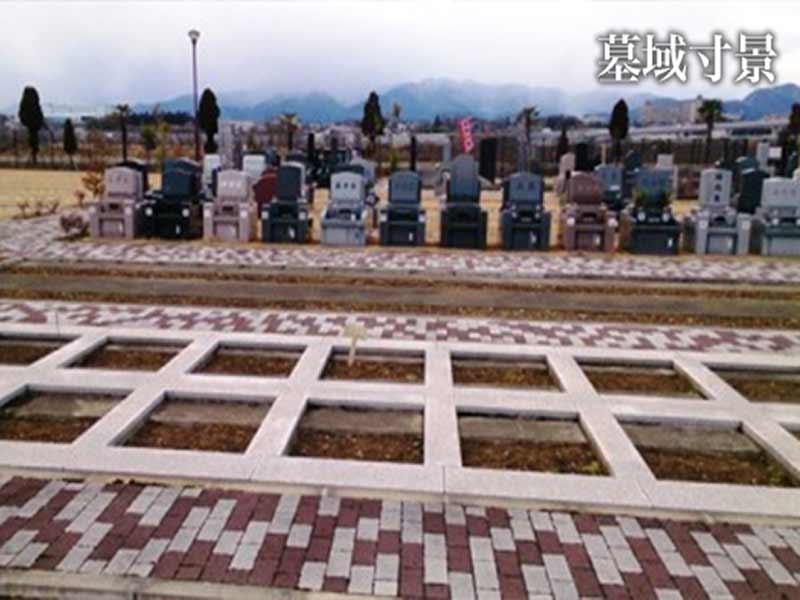 座間リバーサイドメモリアル 一般墓地エリアの様子