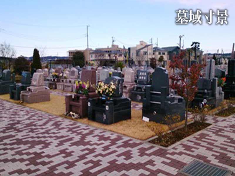 座間リバーサイドメモリアル 芝墓地エリアの風景