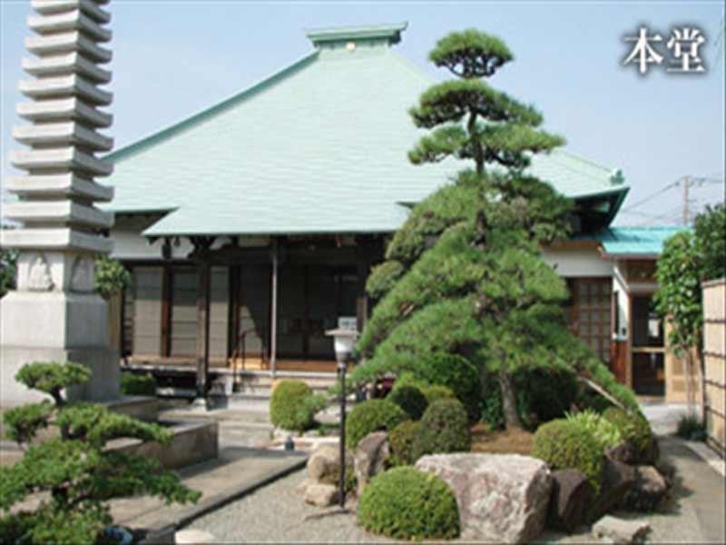 正受院 美しい緑と本堂