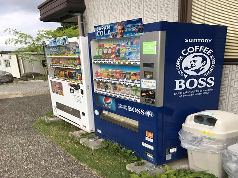 グリーンパーク新町田霊園 自動販売機があります