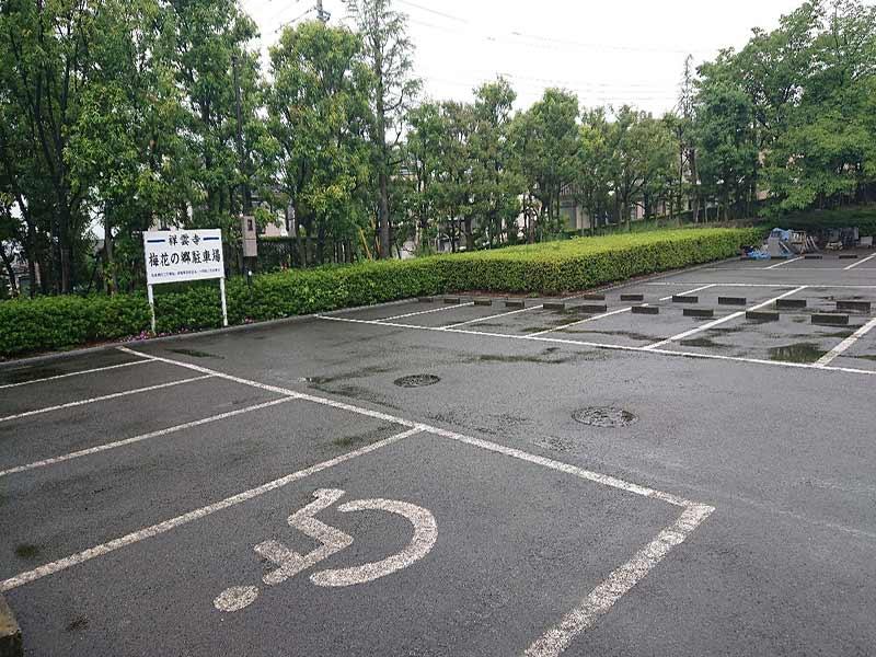 梅花の郷 光明浄苑 駐車場
