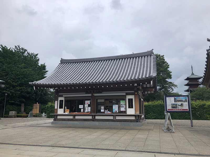 大田妙樹苑 樹木葬墓地 管理事務所
