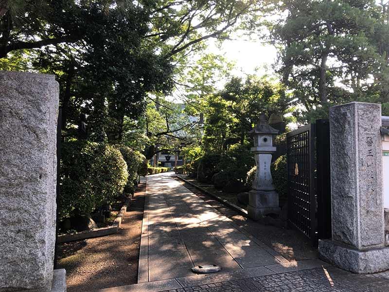 荘厳寺墓苑