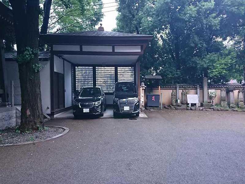 松林山 大圓寺(大円寺|通称:大黒寺) 屋根付き駐車場