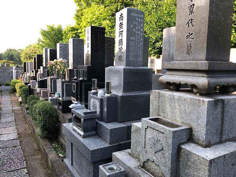 赤羽樹木葬墓地