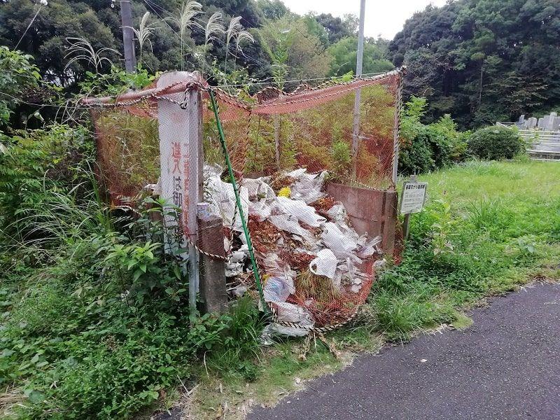 御油霊園の下段にあるゴミ捨て場