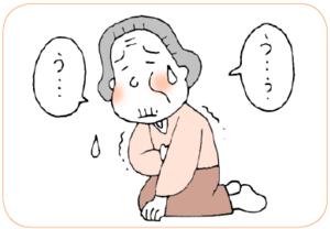 ⑤健康状態の悪化