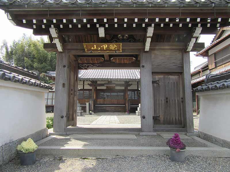 無量寿寺(草津市) 浄土宗の寺院墓地
