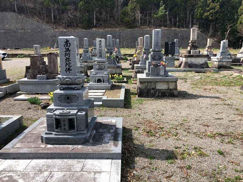 白山市営 桑島墓地公苑