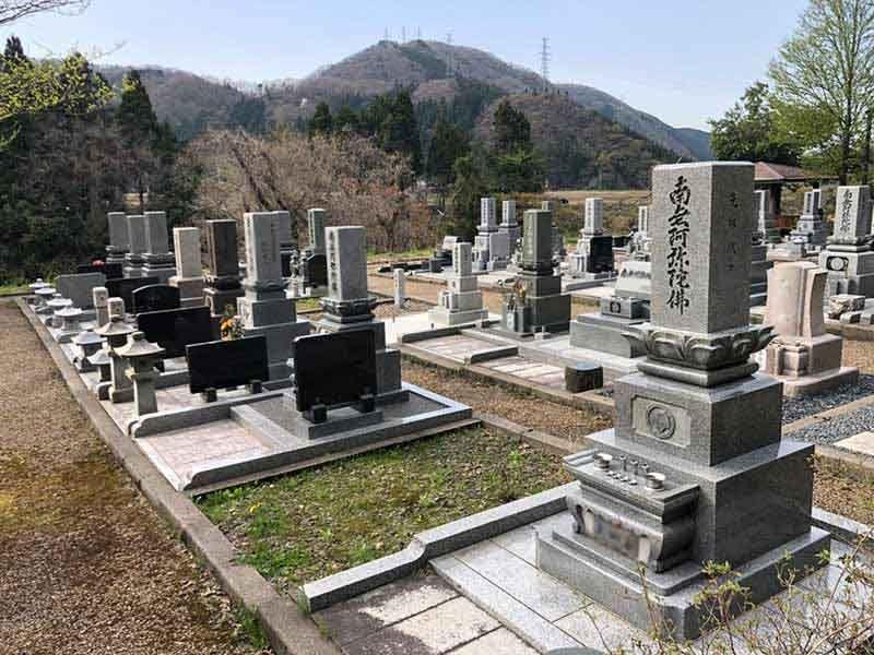 白山市営 かわち墓地公苑