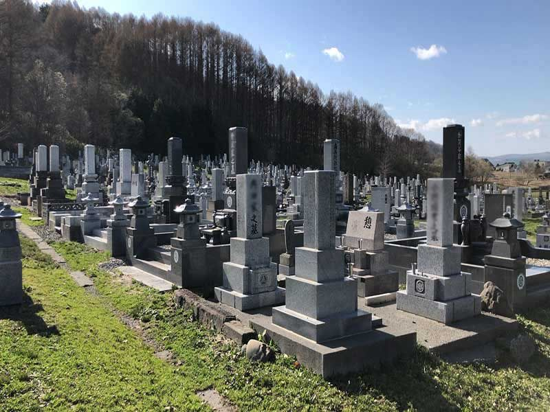 芦別市営 芦別墓地