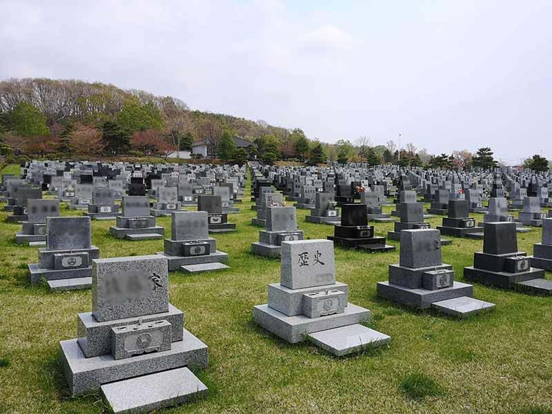函館市営 東山墓園