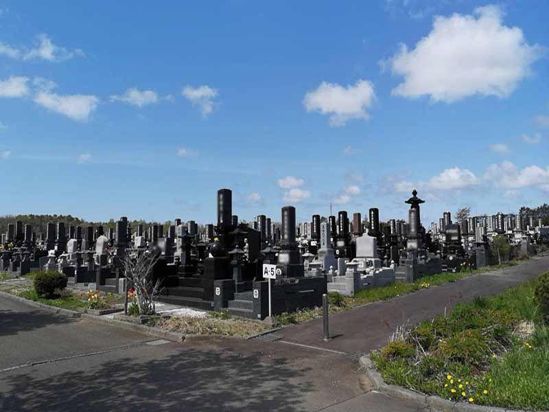 恵庭市営 恵庭第2墓園
