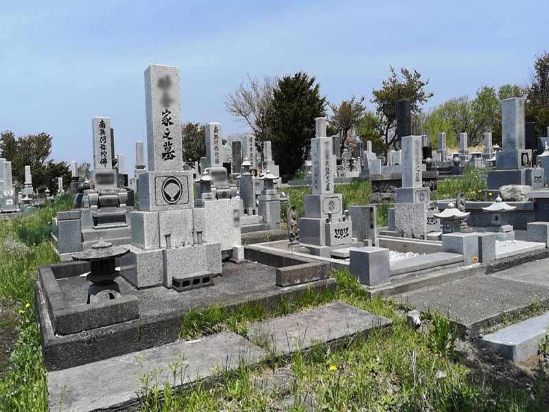 伊達市黄金墓地