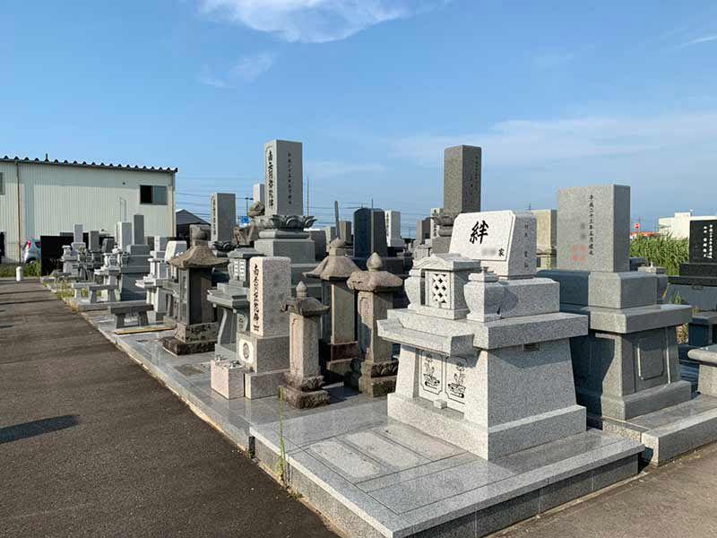 針原メモリアル墓苑