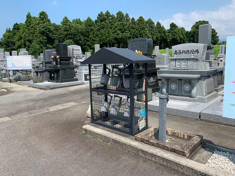 滑川メモリアル墓苑
