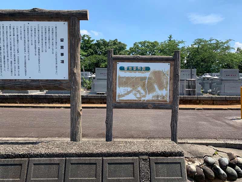 富山市営 大沢野墓地公園(あじさい園)