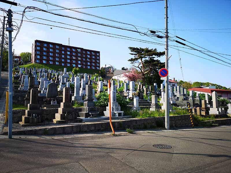 小樽市営 桜墓地