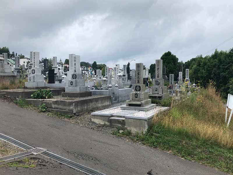 旭川市営 神居墓地