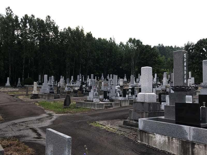 士別市営 多寄墓地