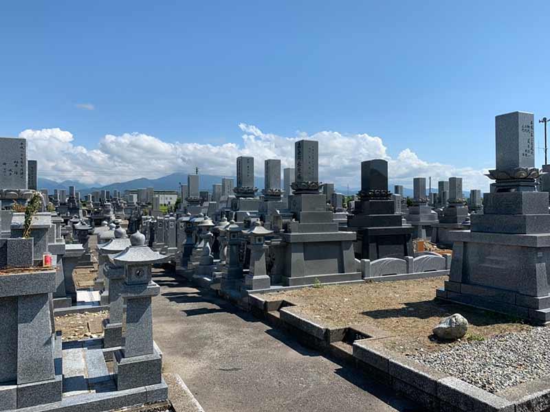 入善町営 上飯野墓地公園
