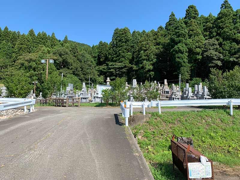 朝日町営 高畠墓地