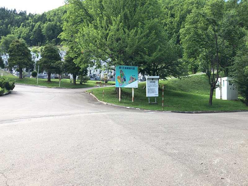 北見市営 緑ヶ丘霊園