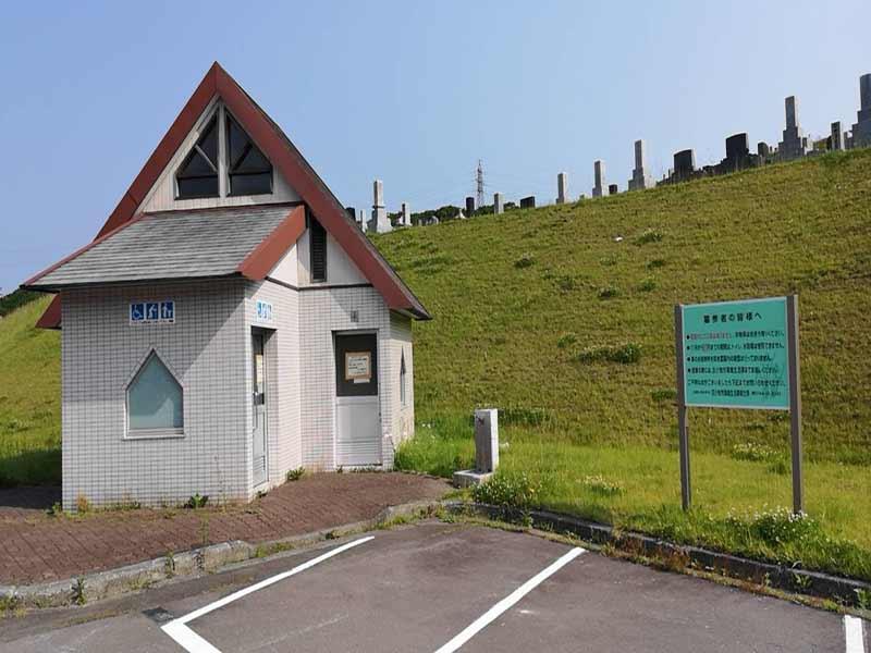 苫小牧市営 高丘霊園