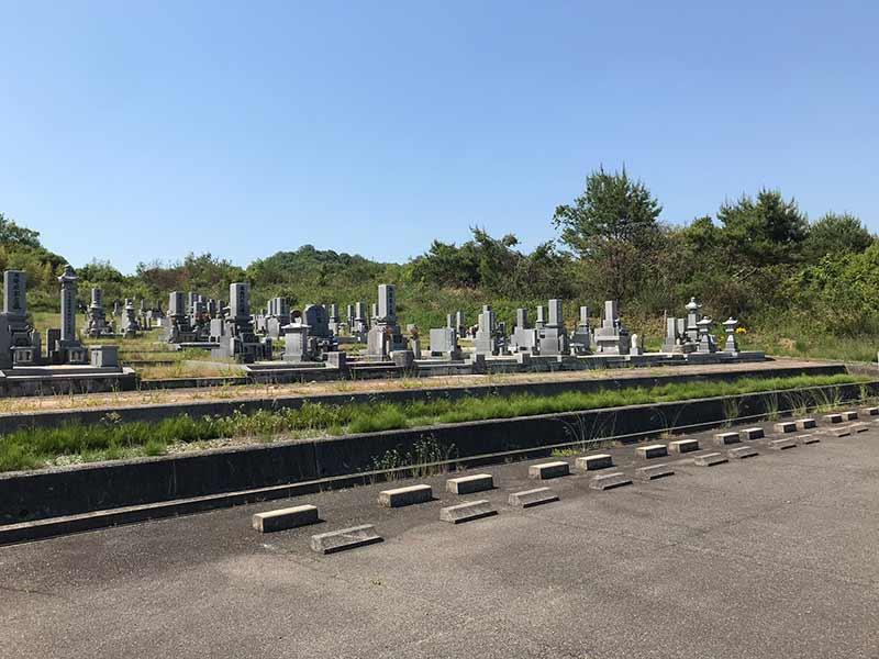福山市 神辺墓園