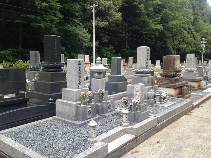 加賀市営 山中上原墓苑