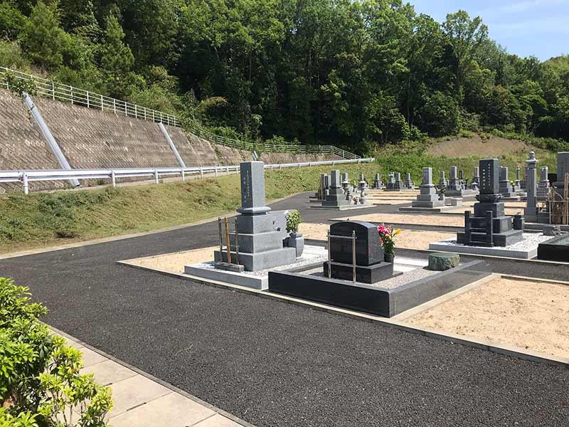 倉敷市営 真備公園墓地