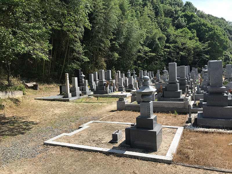総社市営 下山墓地