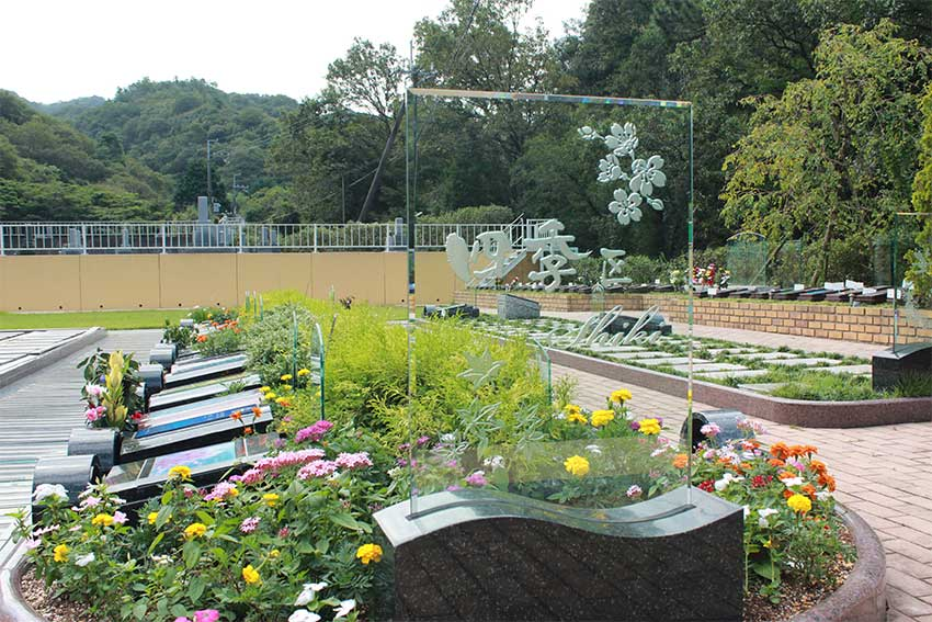 阪南小川渓メモリーズパーク「花陽葬」四季の区