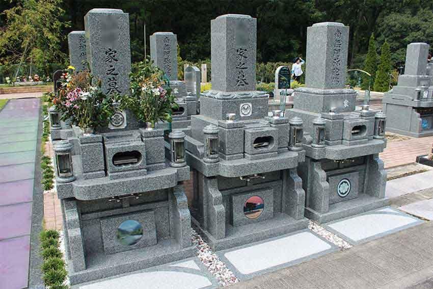阪南小川渓メモリーズパーク「寿光墓」