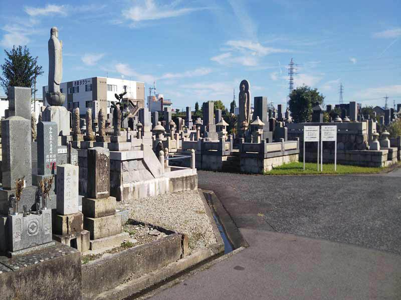 一宮市営 常光墓地